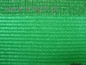 ΔΙΧΤΥ ΣΚΙΑΣΗΣ TAPE NET (TS-150-S) Green