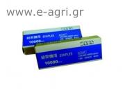 CLIPS FOR TAIWAN SCISSORS (Box 10000pcs)