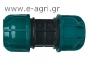 STRAIGHT COMPRESSION COUPLING Ø25Χ25
