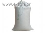 BAGS POLYPROPYLENE (PP) WHITE & GRAY 55X100cm
