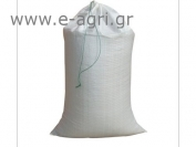 BAGS POLYPROPYLENE (PP) WHITE & GRAY 55X105cm