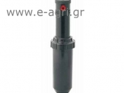 ROTARY SPRINKLER T1 (whethermatic)